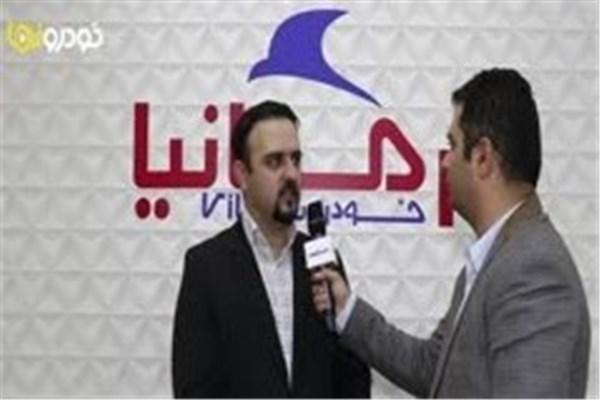 مصاحبه با محسن برازوان معاونت فروش و خدمات پس از فروش خودروسازی کارمانیا
