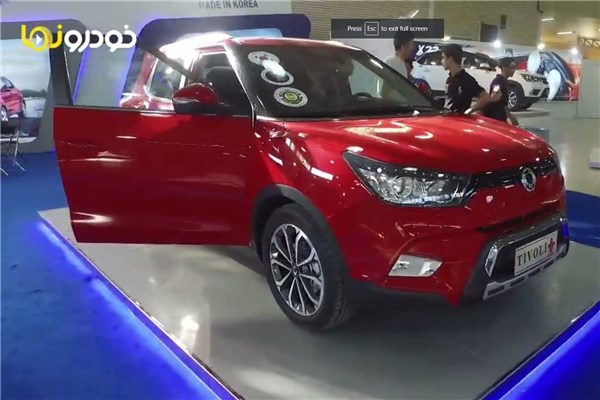 نگاهی به غرفه سانگ یانگ در نمایشگاه خودرو تبریز
