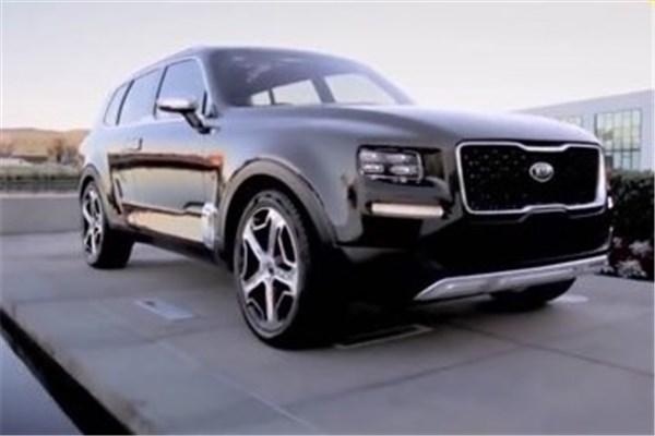 Kia Telluride SUV Concept