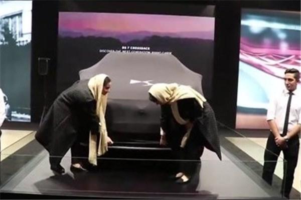 اختصاصی خودرونما - رونمایی خودرو DS۷ توسط شرکت آرین موتور تابان در نمایشگاه خودرو تهران