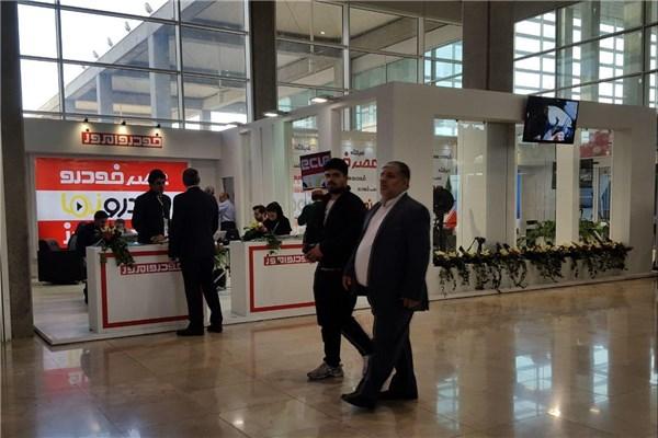 نمایشگاه خودرو تهران جنب ورودی سالن A۵ میزبان شما در غرفه گروه رسانه ای امروز هستیم
