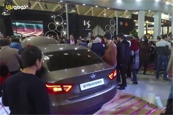 اختصاصی خودرونما - نگاهی به غرفه گروه بهمن در نمایشگاه خودرو تهران
