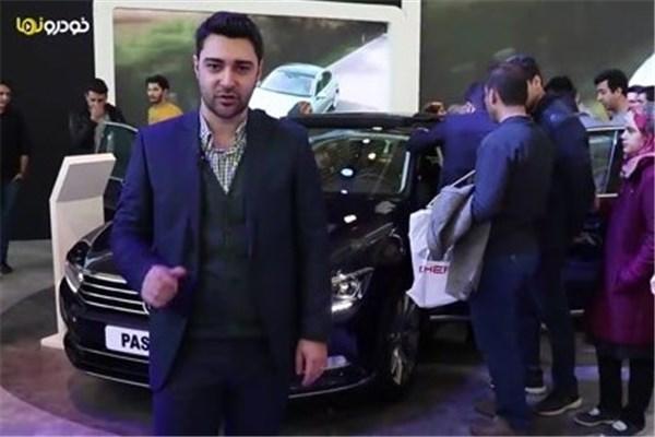 اختصاصی خودرونما - بررسی فولکس واگن تیگوان و پاسات در غرفه ماموت خودرو در نمایشگاه خودرو تهران