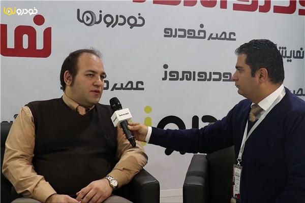 اختصاصی خودرونما - مصاحبه با بابک صدرایی مدیربازاریابی برند چری در حاشیه نمایشگاه خودروی تهران