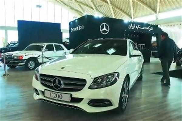 اختصاصی خودرونما - نگاهی به غرفه شرکت ستاره ایران در نمایشگاه خودرو تهران