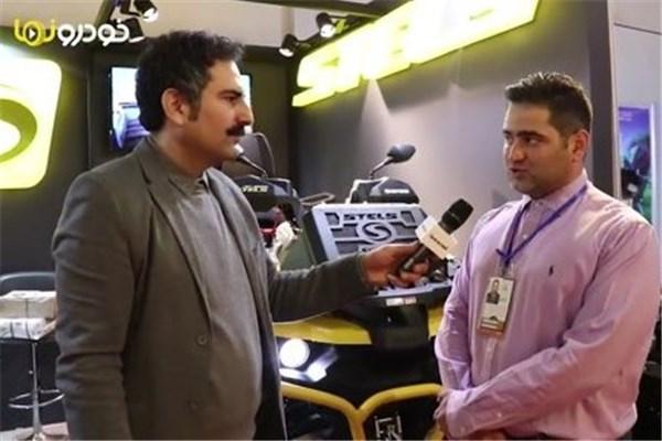 اختصاصی خودرونما - نمایشگاه ایران رایدکس : مصاحبه مدیرعامل شرکت تهران گاراژ