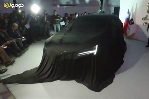 اختصاصی خودرونما - نمایشگاه خودرو اصفهان : رونمایی از لوکسژن S۵ در غرفه شرکت آرمان موتور کویر