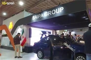 اختصاصی خودرونما - نمایشگاه خودرو اصفهان : نگاهی به غرفه گروه سایپا