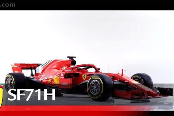 رونمایی از خودرو فرومولا ۱ فراری؛ تیزر رسمی SF۷۱H