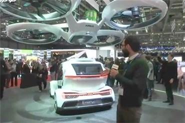 اختصاصی خودرونما - موتور شو ژنو ۲۰۱۸ : غرفه ایتال دیزاین و خودرو پرنده مشترک با ایرباس