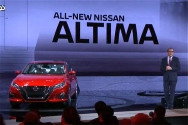 نمایشگاه خودرو نیویورک ۲۰۱۸: مراسم رونمایی نیسان آلتیما ۲۰۱۹