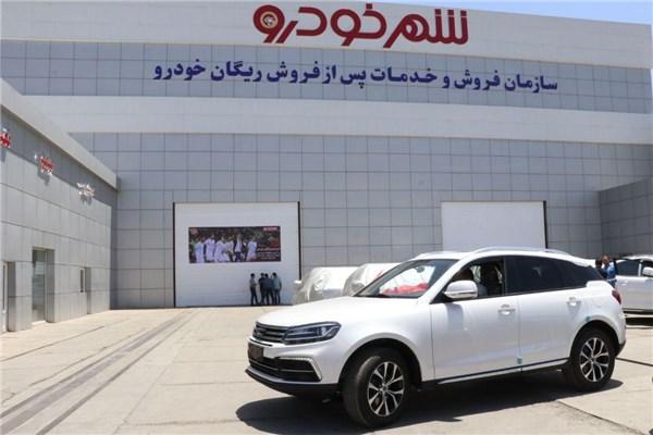 تحویل نخستین سری خودروهای ریگان کوپا توسط شهر خودرو