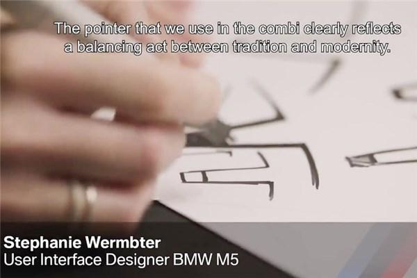 طراحی ب ام و M - قسمت چهارم رابط کاربری
