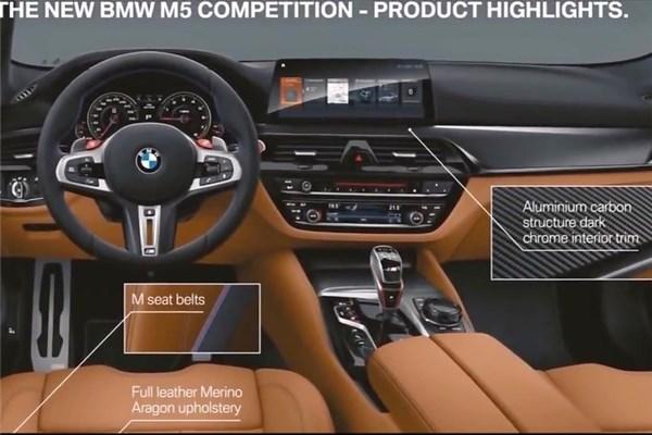 قوی ترین واسپرت ترین ب ام و M۵ تاریخ؛BMW M۵ Competition