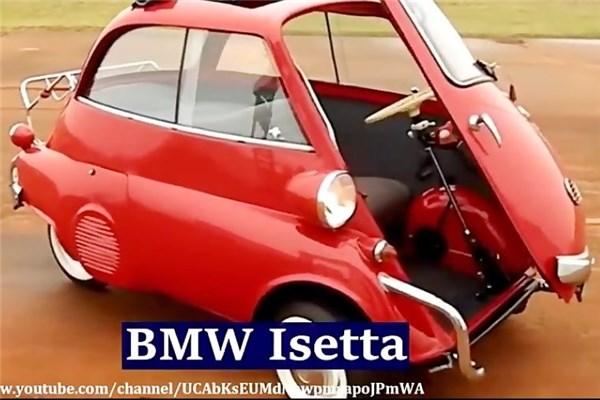 کمیاب ترین BMWهای جهان