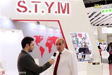 گزارش اختصاصی خودرونما از نمایشگاه اتومکانیکای فرانکفورت ۲۰۱۸ - شرکت STYM
