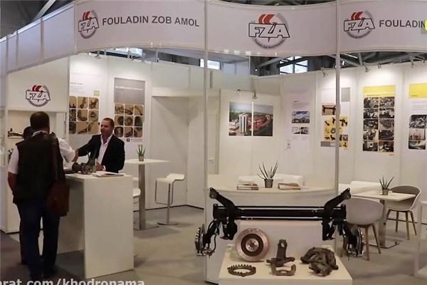 گزارش اختصاصی خودرونما از نمایشگاه اتومکانیکای فرانکفورت ۲۰۱۸ (۵) - فولادین ذوب آمل