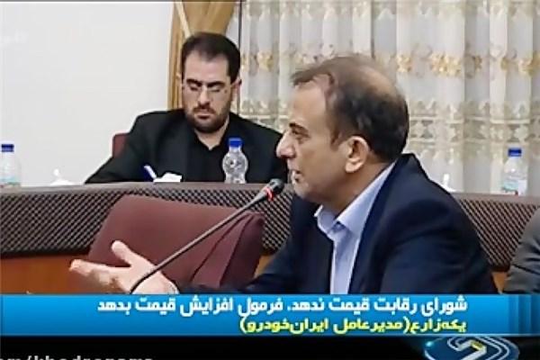 نشست دادستان تهران و خودروسازان برای بررسی وضعیت بازار خودرو