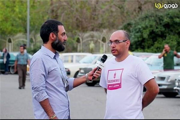 مصاحبه با یکی از شرکت کنندگان رالی خودروهای کلاسیک تهران تا خزر
