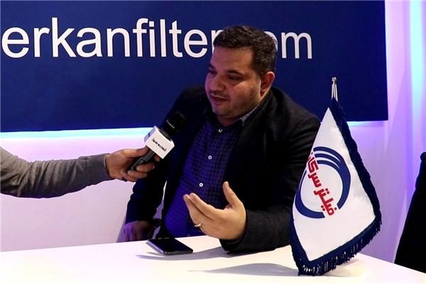 گفتگو با چراغی مدیرعامل شرکت فیلتر سرکان در نمایشگاه قطعات خودرو ۹۷